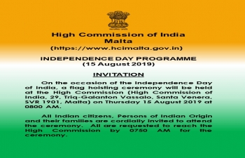 Flag Hoisting Ceremony on the occasion of Independence Day