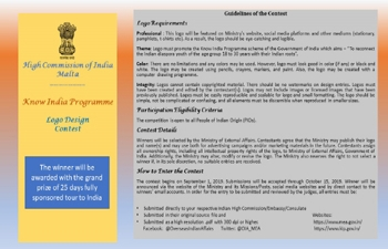 Know India Programme - Logo Design Contest