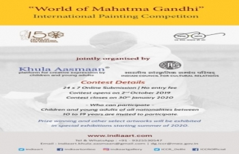 """World of Mahatma Gandhi"" - International Painting Competition"