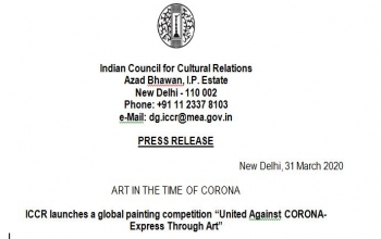 ICCR'S GLOBAL PAINTING COMPETITION - ART IN THE TIME OF CORONA