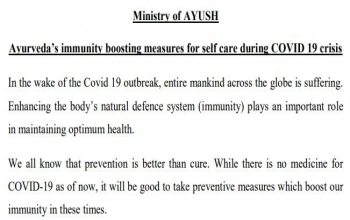 Ayurveda's immune boosting measures for self-care during COVID-19 crisis