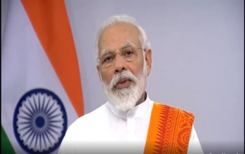 Message from Hon'ble Prime Minister Shri Narendra Modi on International Day of Yoga 2020