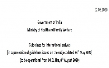 Revised Guidelines for International Arrivals with effect from 8 August 2020