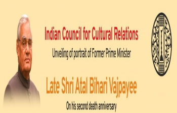 #AtalBharatKiAtalTasveer.-Unveiling of the Portrait of former PM Late Atal Bihari  Vajpayee  by Hon'ble Rashtrapati ji at 1100 hrs (IST)on 16th August 2020