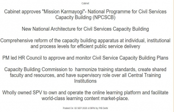 "Cabinet approves ""Mission Karmayogi""- National Programme for Civil Services Capacity Building (NPCSCB)"